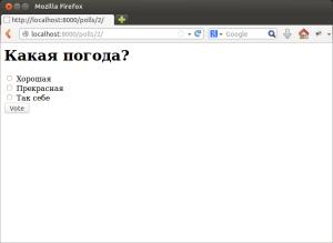 Простая HTML форма